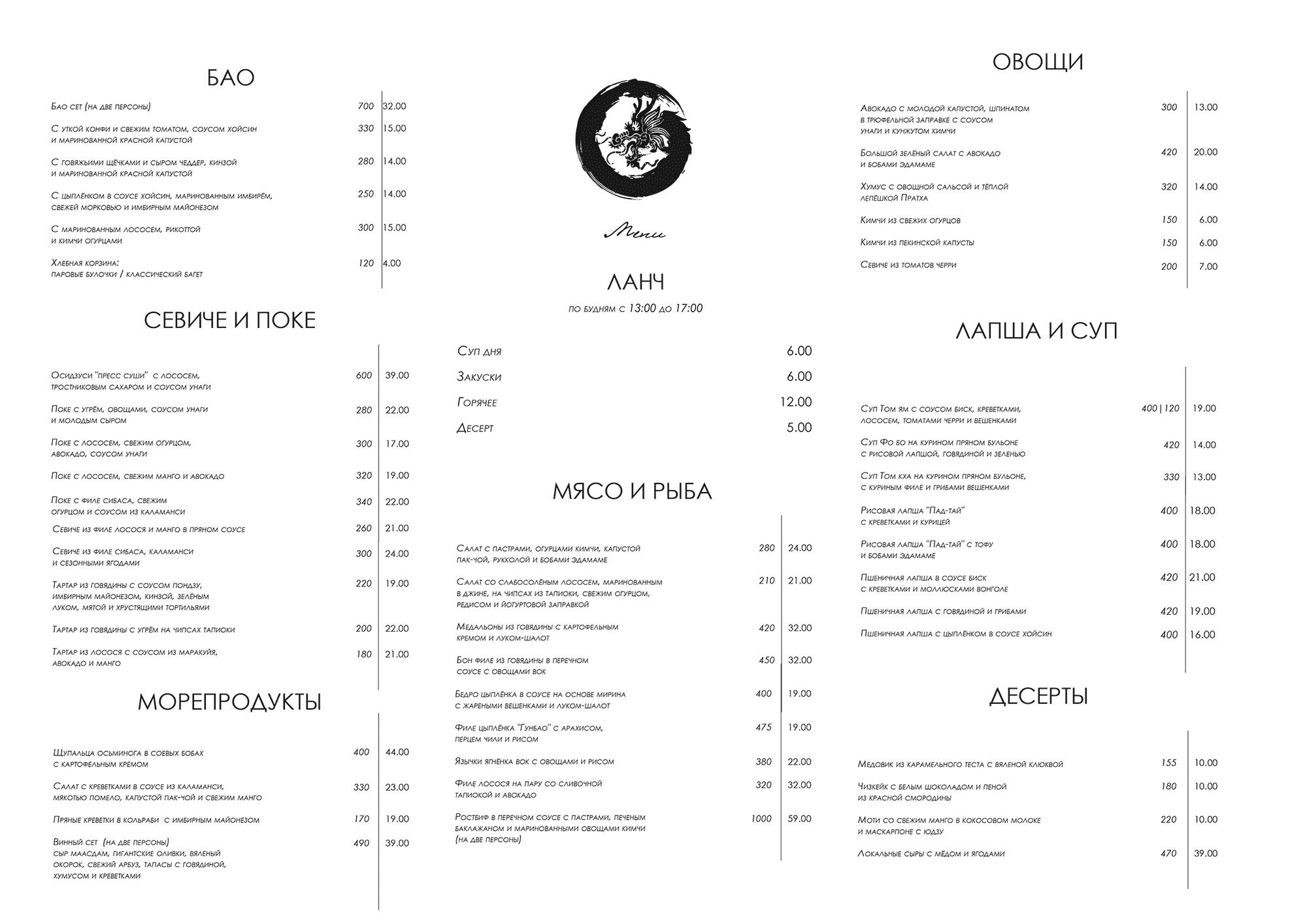 chp-menu210727